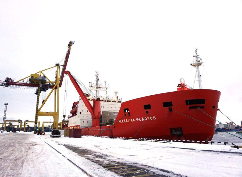 The research vessel RV Akademik Fyodorov