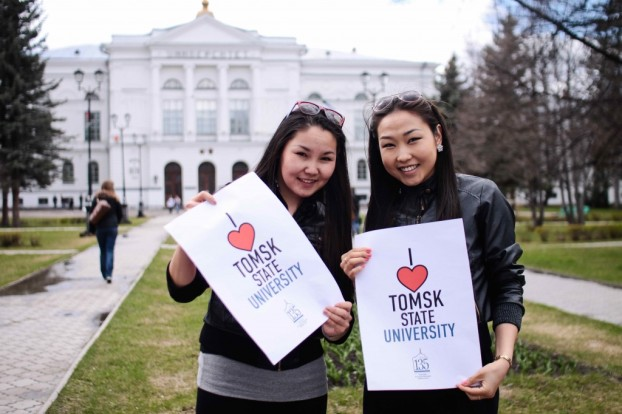 Students at Tomsk State University. Courtesy of TSU.